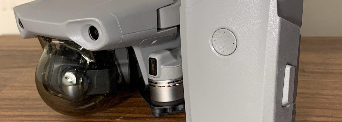 Breaking News: DJI Mavic Air 2 battery issue