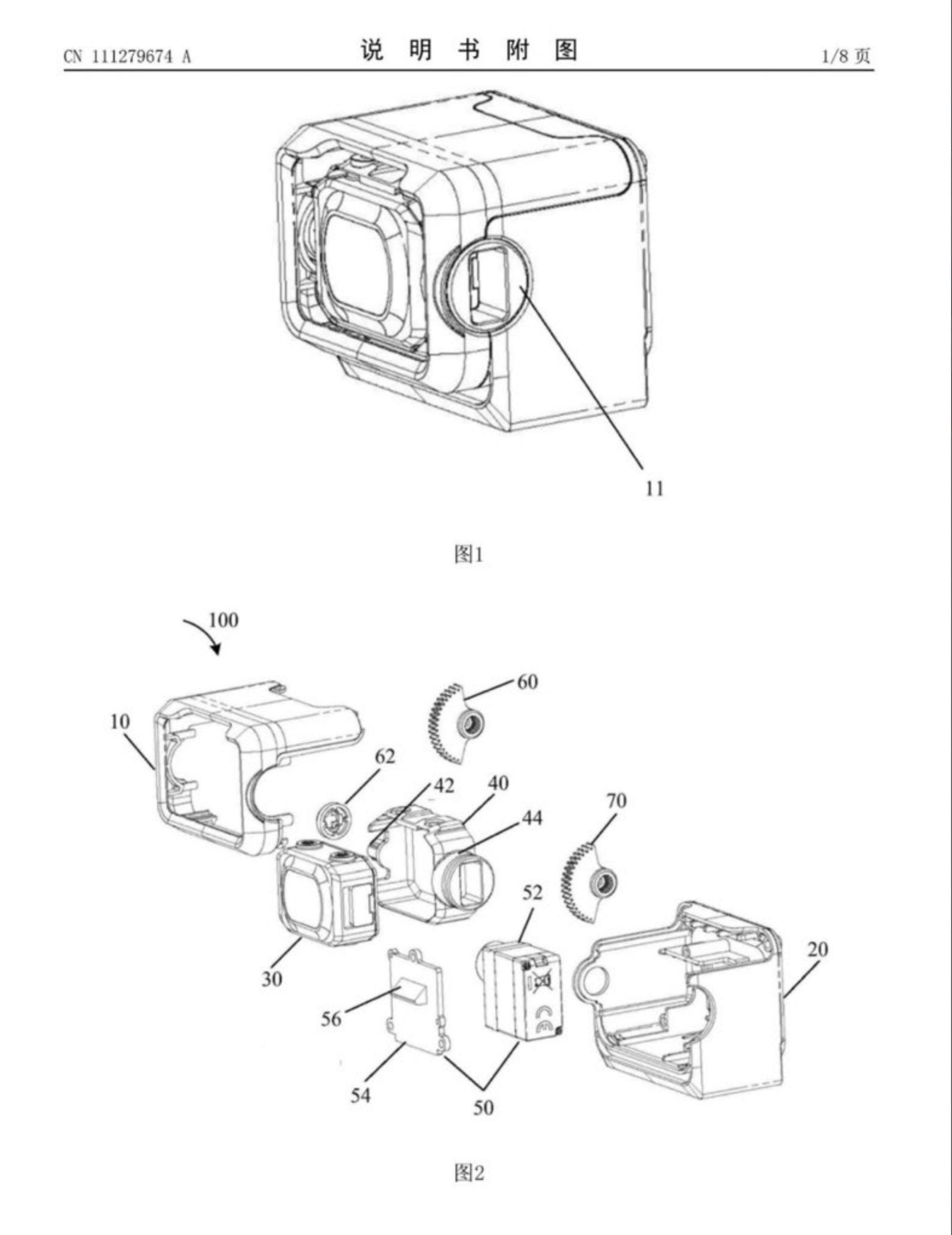 DJI FPV Camera patent drawings