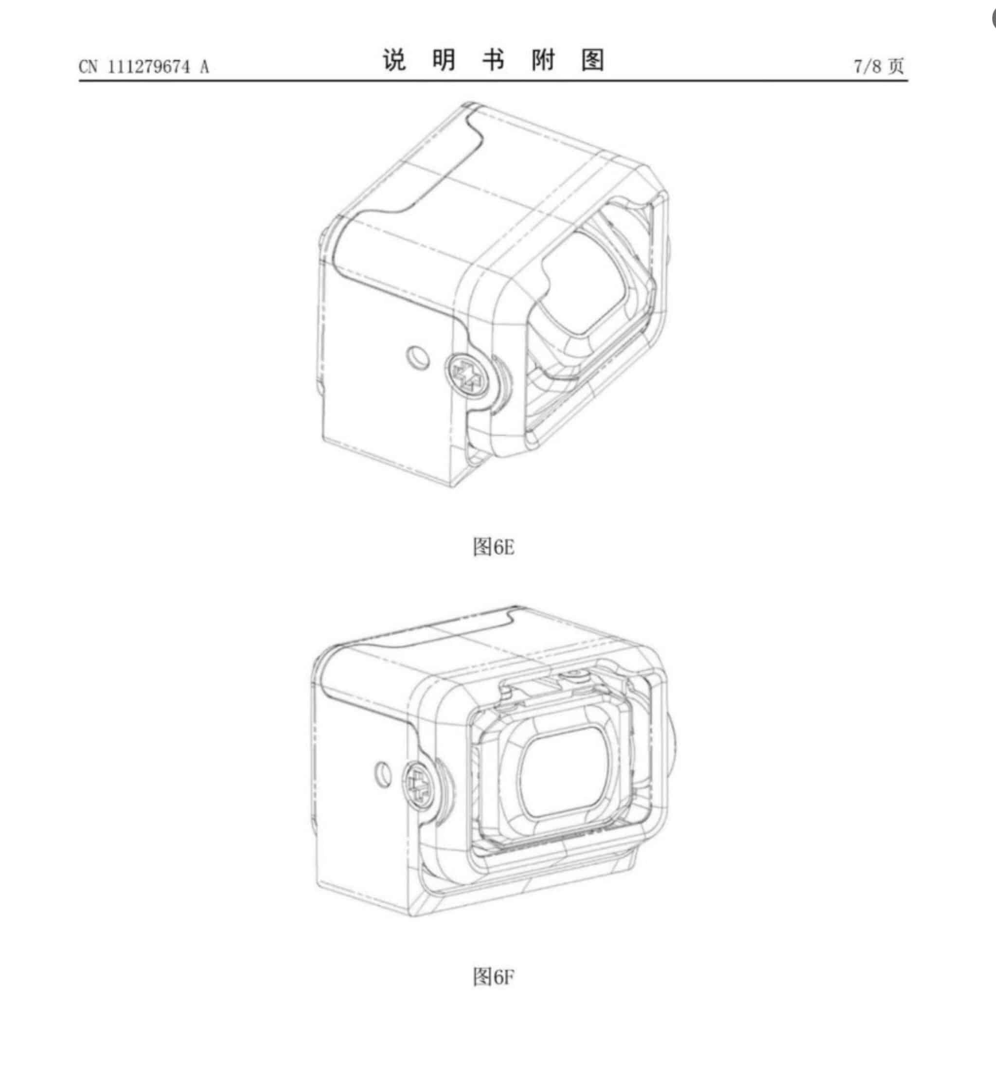 DJI FPV Camera patent drawings