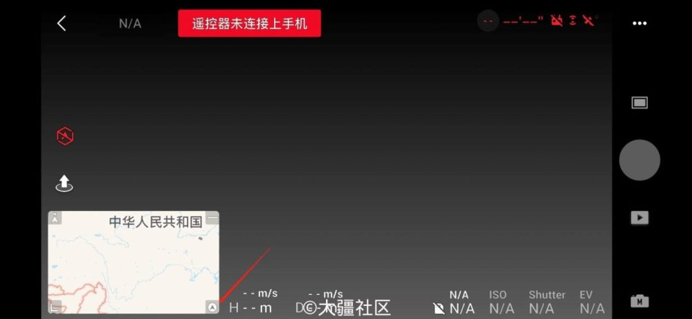 Next version of DJI Fly app might show the drone's attitude