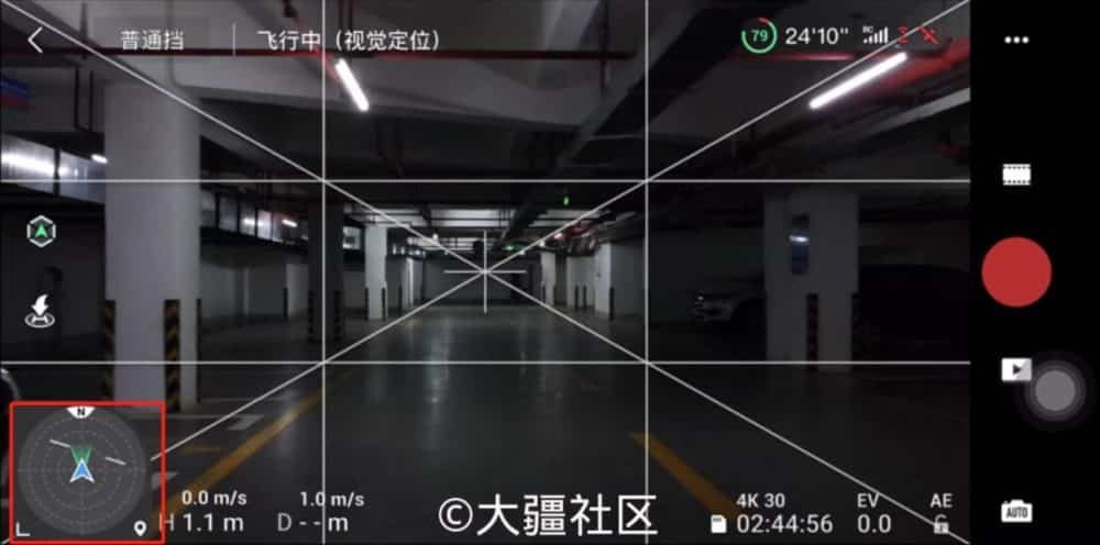 Drone's attitude displayed in future version of DJI Fly app