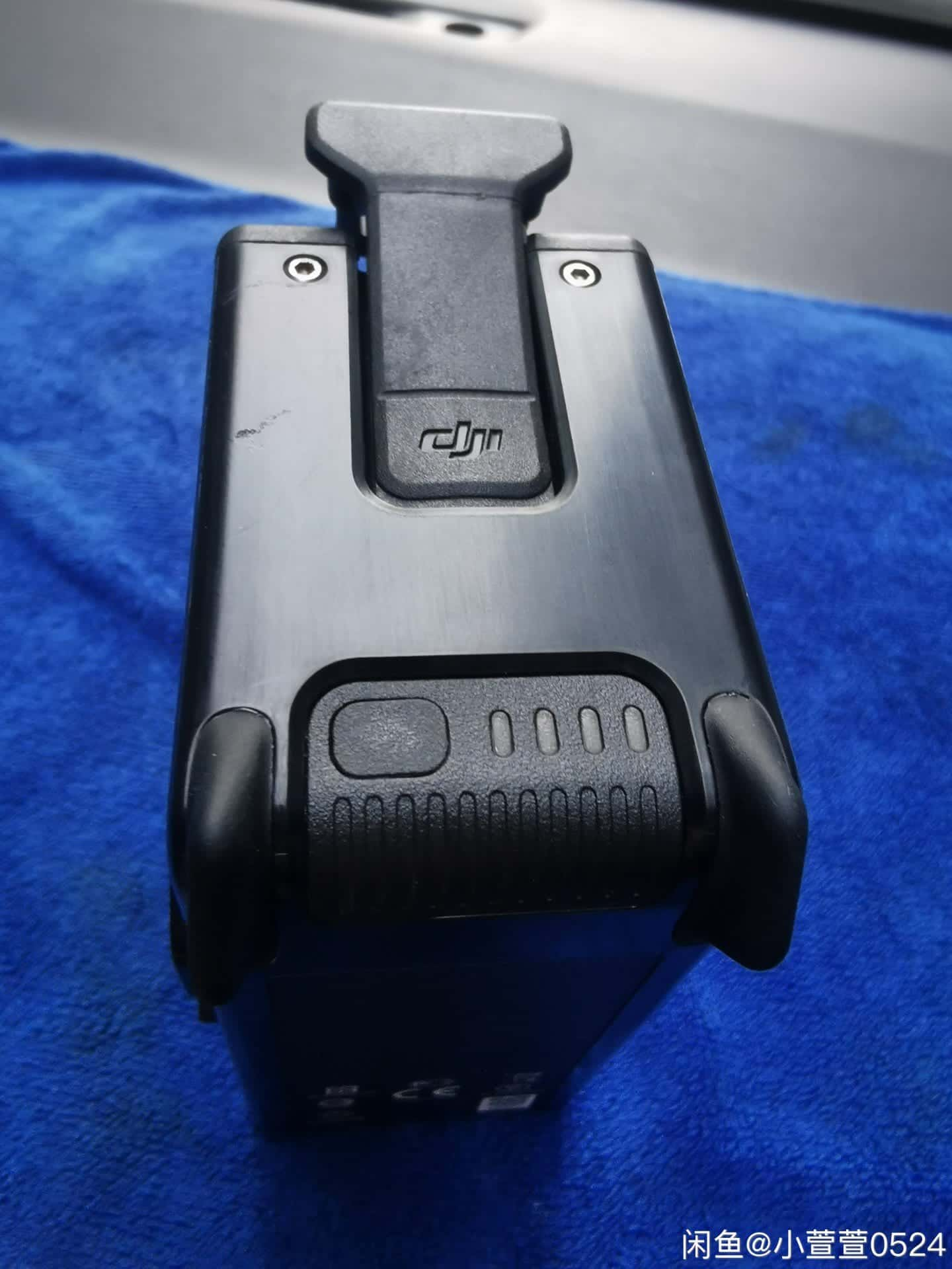 Leaked photos and video show DJI FPV drone battery in detail