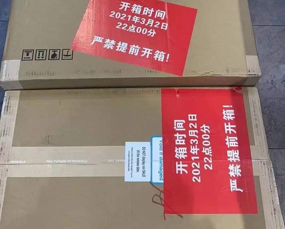 A photo that showed up on Twitter earlier today, seems to show boxes containing the DJI FPV drone lined up and ready to be displayed at a Chinese retailer..jpeg