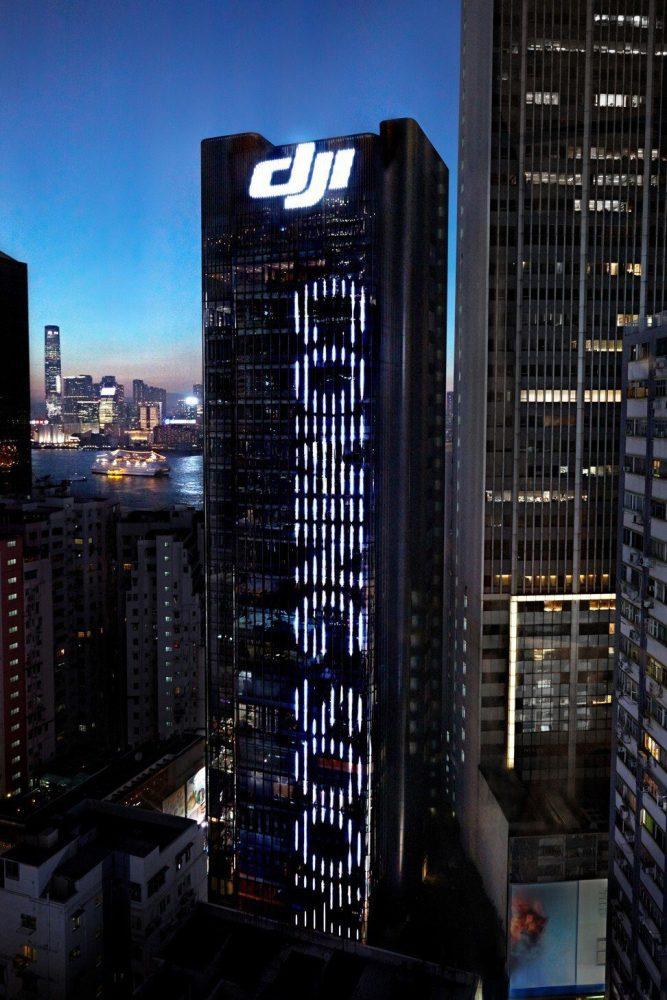DJI Hong Kong flagship store will shut permanently